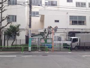 豊玉第2小学校