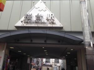 桜台駅北口