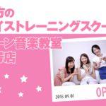 s_open-bn